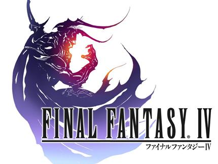 Special – Final Fantasy IV