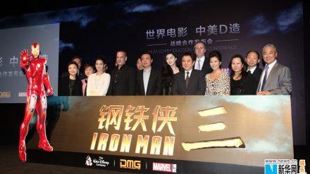 Sängkamraterna Kina och Hollywood