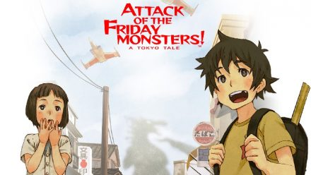 Attack of the Friday Monsters! A Tokyo Tale (3DS)
