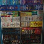 210 SCN - Drömmen! (bild från NES.nu)