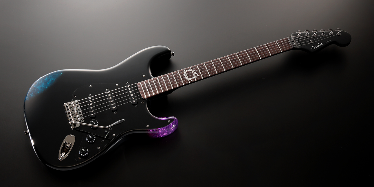 Final Fantasy-gitarr